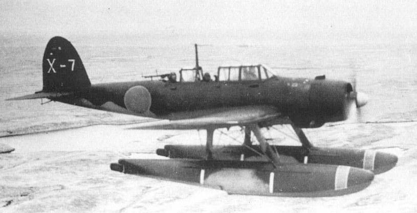 """Japoński samolot dalekiego rozpoznania Aichi E13A """"Jake"""" /Wikimedia Commons – repozytorium wolnych zasobów /INTERIA.PL/materiały prasowe"""