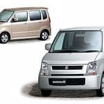 Japońskie pudełko Suzuki