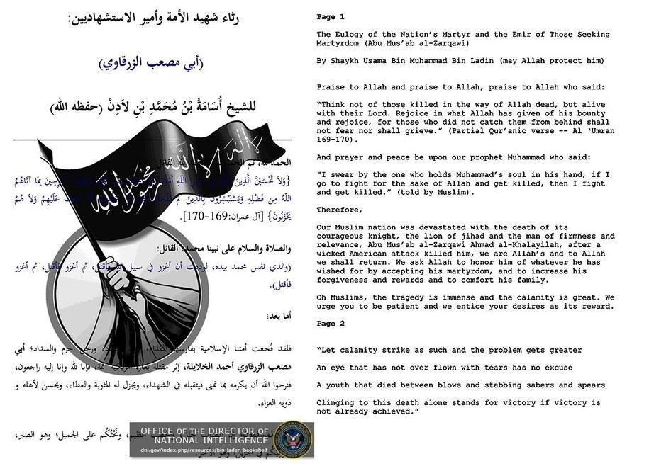 Jeden z dokumentów bin Ladena wraz z angielskim tłumaczeniem /US OFFICE OF THE DIRECTOR OF NATIONAL INTELLIGENCE /PAP/EPA