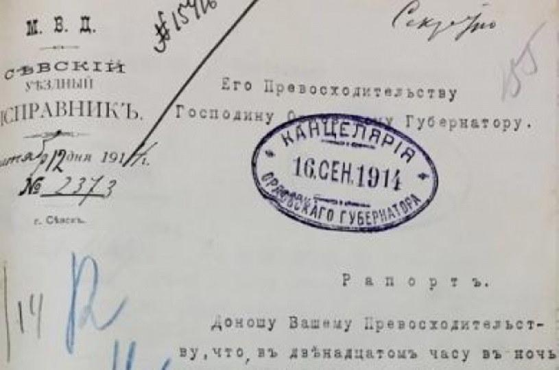 Jeden z rosyjskich raportów pochodzący z 1914 roku /Innemedium.pl