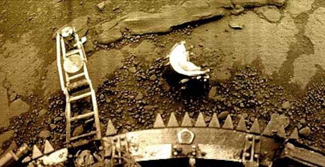 Jedno ze zdjęć Wenus przesłanych przez sondę Wenera 13 /materiały prasowe