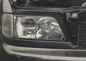 Jednym z nowych elementów są trzyczęściowe reflektory z projektorami. (kliknij, żeby powiększyć) /Motor