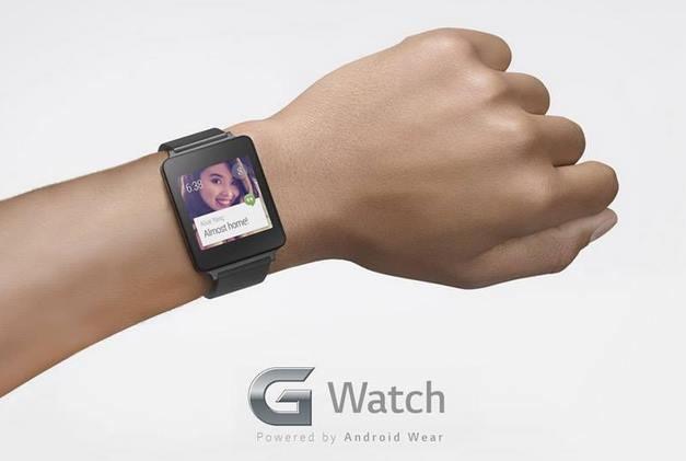 Jednym z zegarków zaprezentowanych podczas konferencji Google będzie G Watch /materiały prasowe