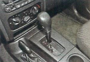 jeep liberty skrzynia biegów /Motor