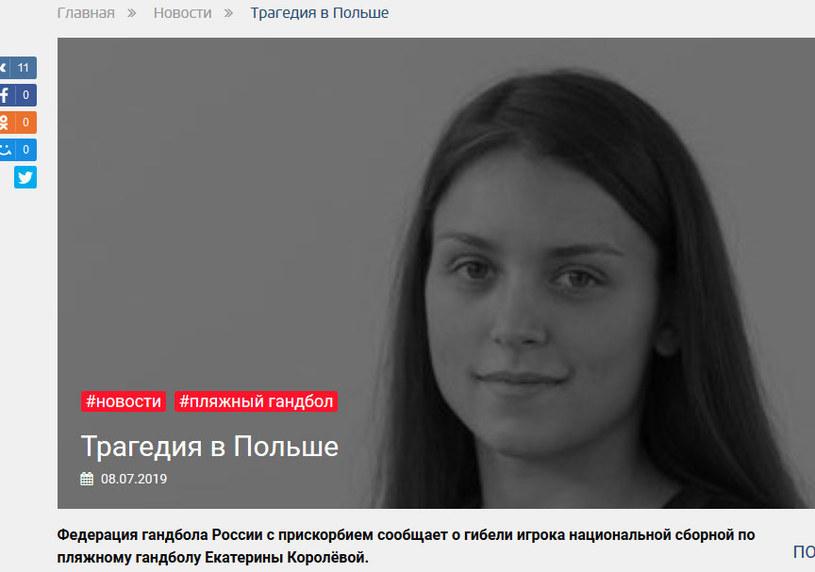 Jekaterina Koroliewa / fot. Rosyjska Federacja Piłki Ręcznej /