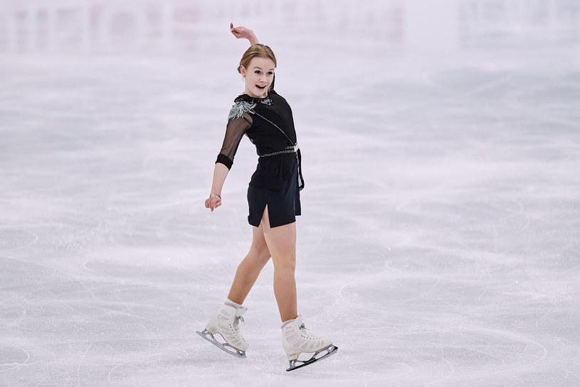 Jekaterina Kurakowa / Joosep Martinson - International Skating Union /Getty Images