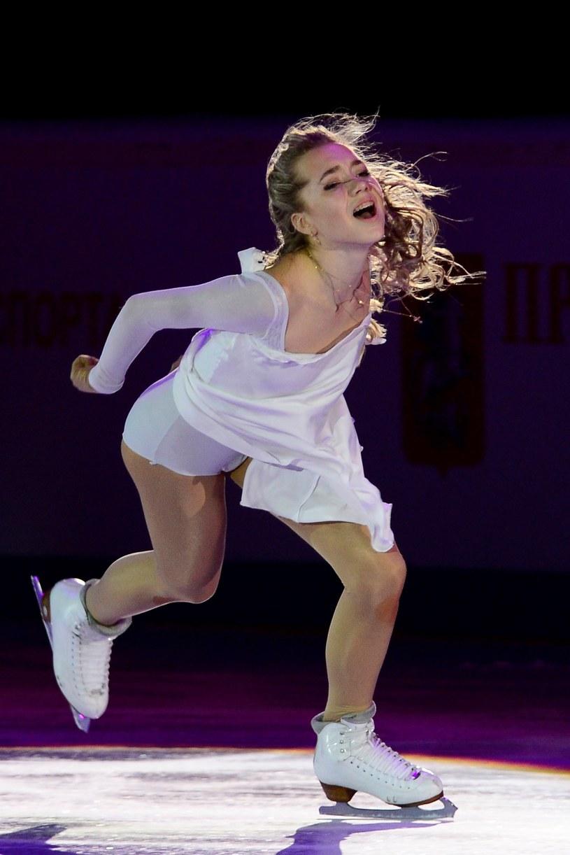 Jelena Radionowa /Sefa Karacan /Getty Images