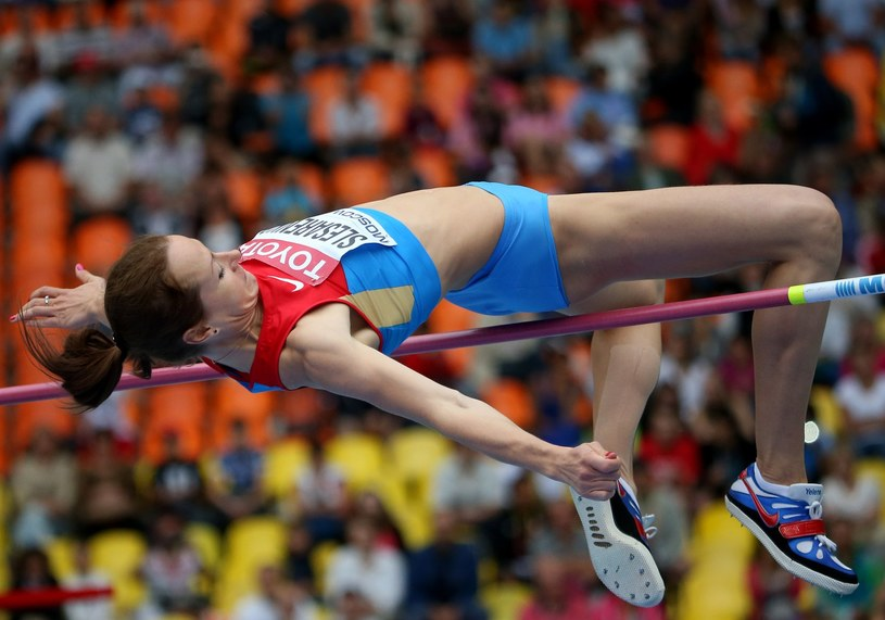 Jelena Slesarienko /AFP