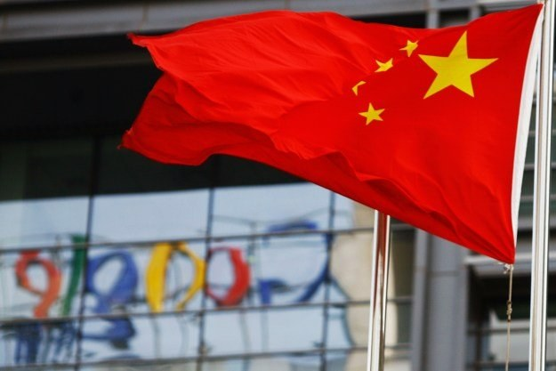 Jeśli Google zostanie zmuszone do rezygnacji z chińskiego rynku, będzie to poważny cios dla firmy /AFP
