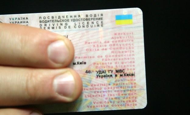 Jeszcze do niedawna, najpopularniejszą metodą na bezstresowe zdobycie polskiego prawa jazdy były wycieczki na Ukrainę. Fot. Konstantin Solunski /East News