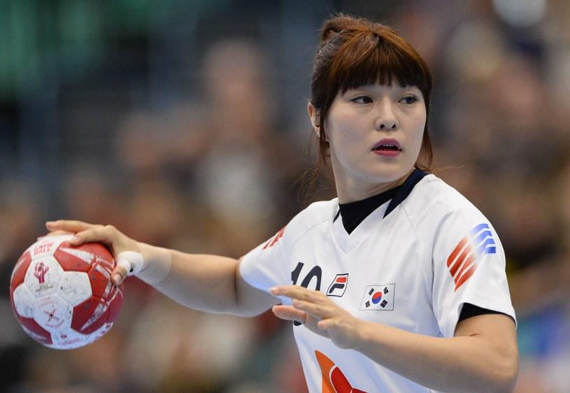 Jihae Jung z Korei Południowej /AFP