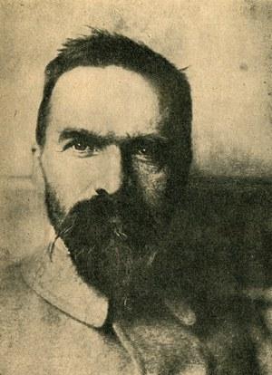 Józef Piłsudski /reprodukcja: Piotr Mecik /Agencja FORUM