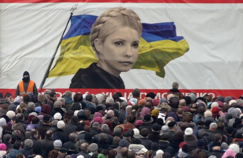 Julia Tymoszenko zapowiedziała, że wystartuje w wyborach prezydenckich. /MAXIM SHIPENKOV    /PAP