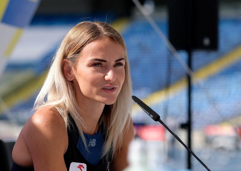 Justyna Święty-Ersetic / Andrzej Grygiel    /PAP