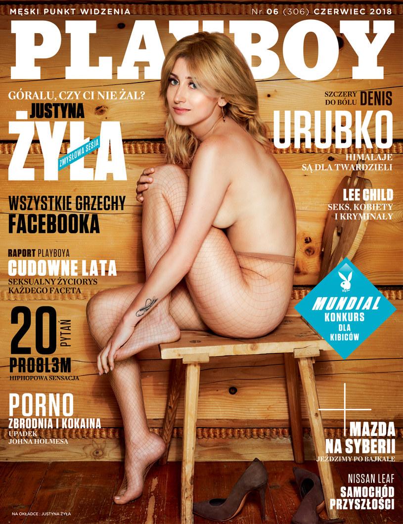 """Justyna Żyła na okładce """"Playboya"""" /materiały prasowe"""
