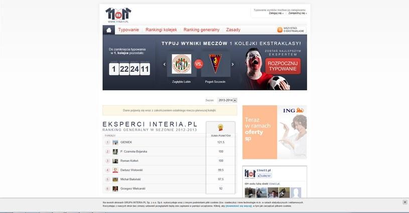 Już dziś zarejestruj się w serwisie 11na11.pl /INTERIA.PL
