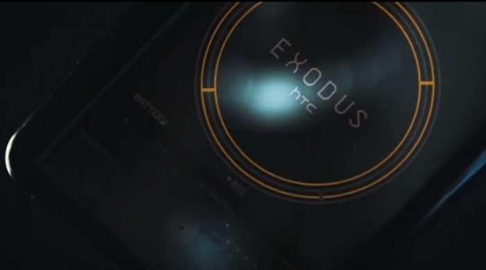Kadr z filmiku promującego nowego HTC /materiały prasowe
