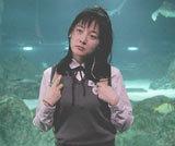 """Kadr z filmu """"Chin-jeol-han Geum-ja-ssi"""" /"""