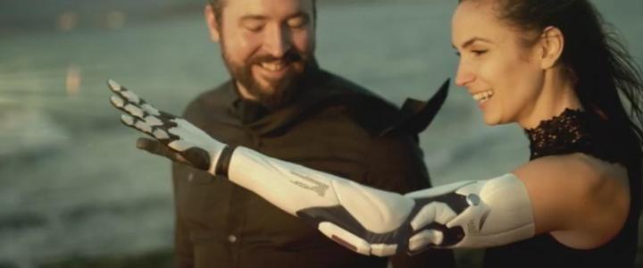 Kadr z reklamy gry Deus Ex: Rozłam ludzkości /materiały prasowe