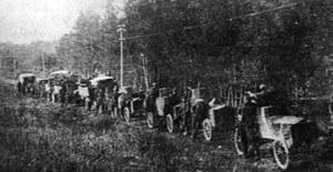 Kalendarium działań samochodów pancernych podczas walk o granice - 1918-1920