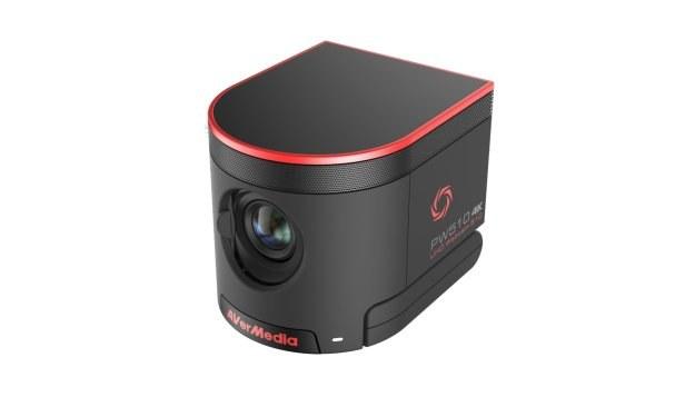 Kamera 4K z osłonką na obiektyw /materiały prasowe