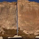 Kamień Al-Naslaa: Kosmiczny laser czy naturalna erozja?