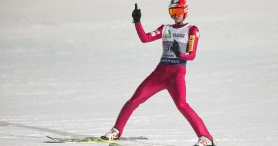 Kamil Stoch zajął 5. miejsce w konkursie /Terje Bendiksby /PAP/EPA