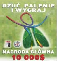 Kampania spotkała się z dużym zainteresowaniem /INTERIA.PL