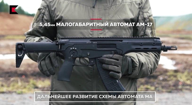 Karabinek Kałasznikow AM-17 /materiały prasowe