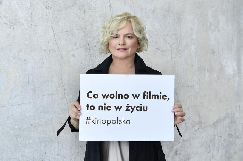 Katarzyna Figura /materiały promocyjne