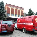 Katastrofa górnicza w Doniecku: Sprzeczne informacje na temat ofiar