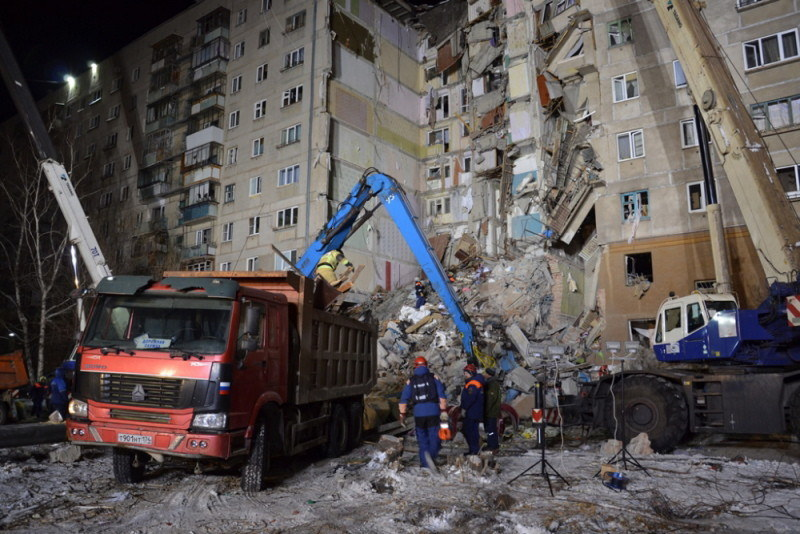 Katastrofa w Magnitogorsku /AFP
