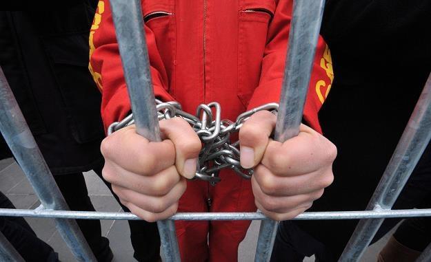 Kaucja za rosyjskiego bankiera wpłacona /AFP