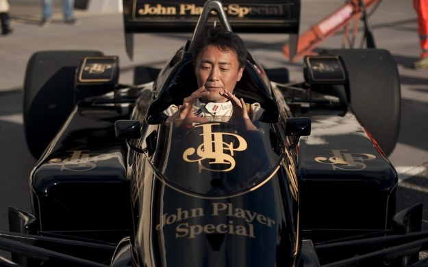 Kazunori Yamauchi - twórca serii Gran Turismo /AFP