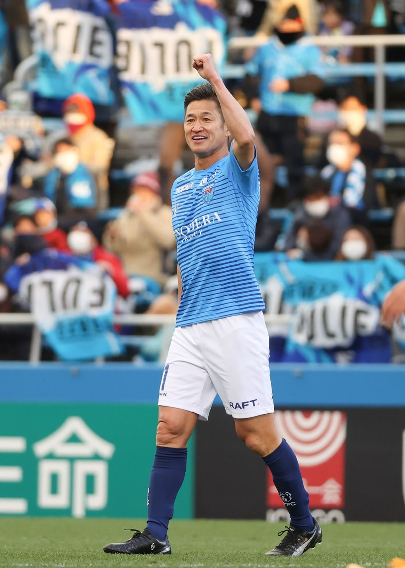 Kazuyoshi Miura /AFP