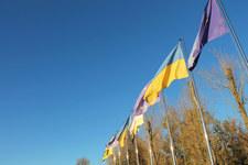 KE: Ukraina otrzyma 1 mld euro kredytu z UE