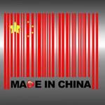KE zawiesiła starania o ratyfikowanie umowy inwestycyjnej UE z Chinami
