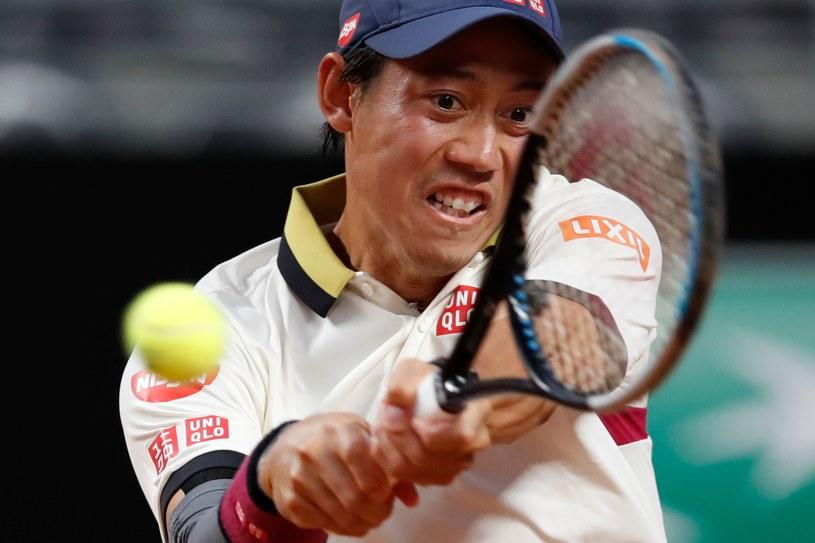 Kei Nishikori /AFP