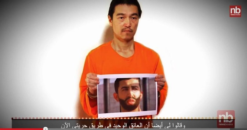 Kenji Goto na jednym z poprzednich nagrań IS, fot. You Tube /