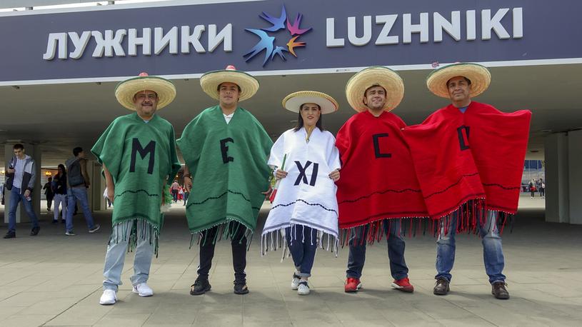 Kibice Meksyku /Rafał Walerowski /INTERIA.PL