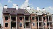 Kiedy ruszą ustawowe kredyty mieszkaniowe?