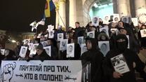 Kijów: Wiec poparcia dla ukraińskich marynarzy zatrzymanych na Krymie