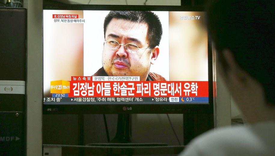 Kim Dzong Nam /EPA/JEON HEON-KYUN /PAP/EPA