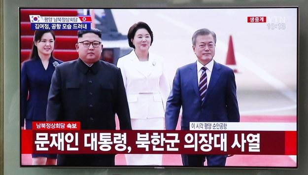 Kim Dzong Un i Mun Dze In /KIM HEE-CHUL / POOL /PAP/EPA