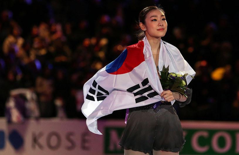Kim Yuna /AFP