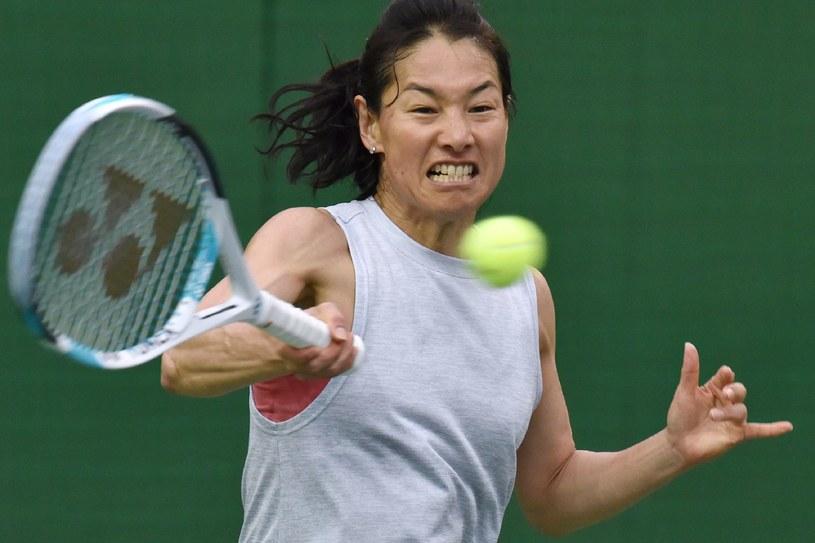 Kimiko Date /AFP