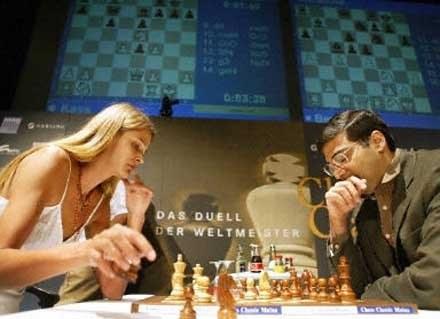Kobiata i szachy - duet niedoskonały? /AFP