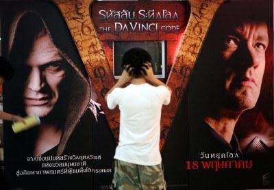 """""""Kod da Vinci"""" będzie budził kontrowersje jeszcze przez długi czas /AFP"""
