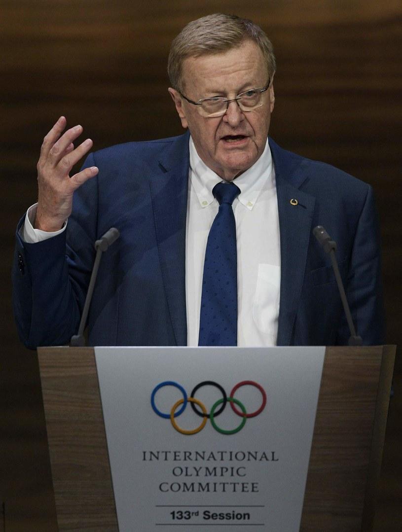 Kolejne igrzyska olimpijskie odbędą się w Tokio /AFP