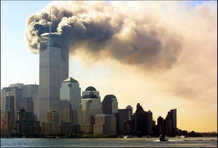 Kolejne nagrania z WTC ujrzały światło dzienne /AFP